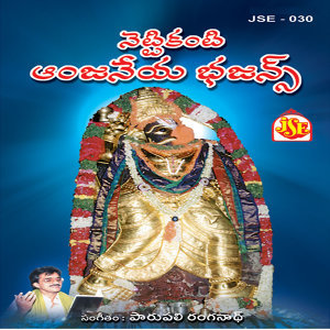 M. Narayanreddy, Muralidar, Ramu 歌手頭像