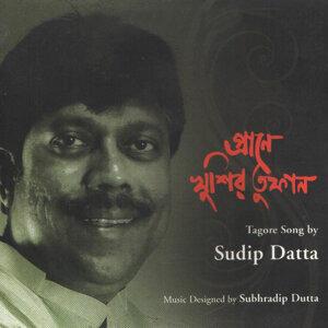 Sudip Dutta 歌手頭像