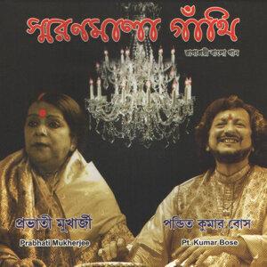 Probhati Mukherjee 歌手頭像