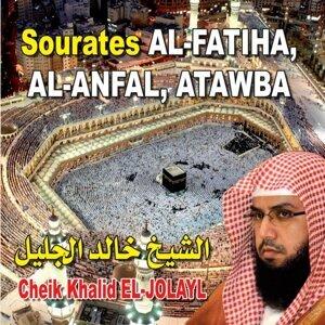 Khalid El-Jolayl 歌手頭像