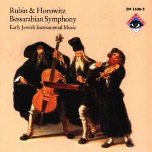 Joel Rubin & Joshua Horowitz 歌手頭像