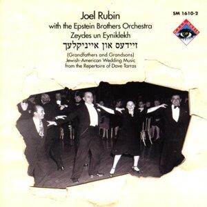 Joel Rubin & Epstein Brothers Orchestra 歌手頭像
