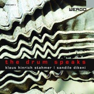 Dikeni/Levine/Hymer/Omphalo-Quartett/+ 歌手頭像