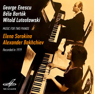 Elena Sorokina, Alexander Bakhchiev 歌手頭像