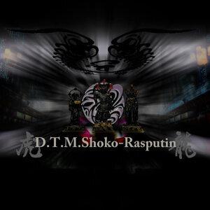 祥虎-Rasputin (Shoko-Rasputin) 歌手頭像
