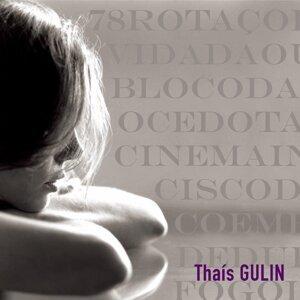 Thaís Gulin 歌手頭像