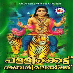 Veeramani Raju 歌手頭像