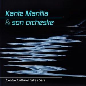 Kante Manfila 歌手頭像