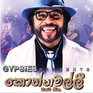 Sunil Perera 歌手頭像