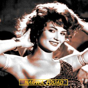 Nagwa Fouad 歌手頭像