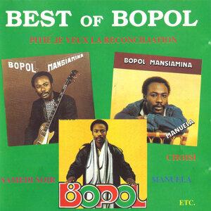 Bopol Mansiamina 歌手頭像