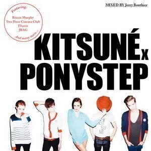 Kitsune x Ponystep 歌手頭像