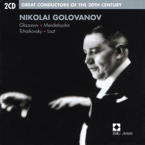 Chor des Bolshoi Theaters Moskau, Orchester des Bolshoi Theaters Moskau, Nikolai Golovanov 歌手頭像