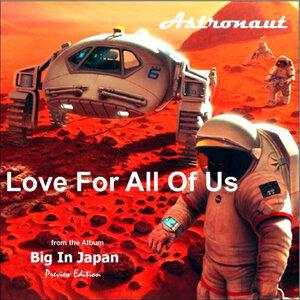 Astronaut 7 歌手頭像