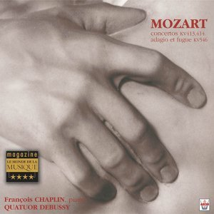 Le Quatuor Debussy, Christophe Collette, François Chalin, Anne Ménier, Vincent Deprecq, Alain Brunier 歌手頭像