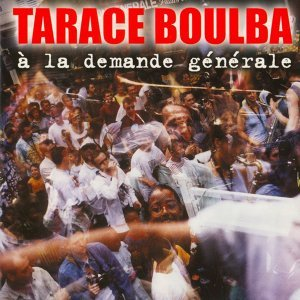 Tarace Boulba 歌手頭像
