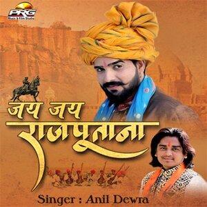 Anil Dewra 歌手頭像