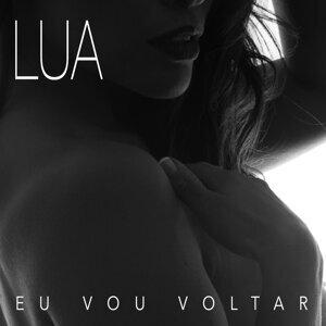 Lua de Morais 歌手頭像
