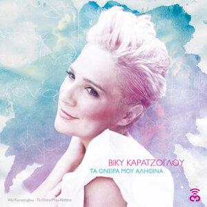 Viki Karatzoglou 歌手頭像
