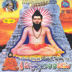 B. Ramakrishnamma 歌手頭像