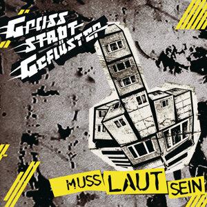 Grossstadtgeflüster 歌手頭像