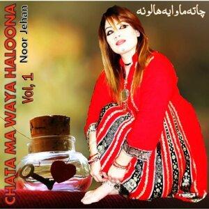 Noor Jehan