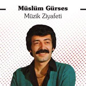 Müslüm Gürses 歌手頭像