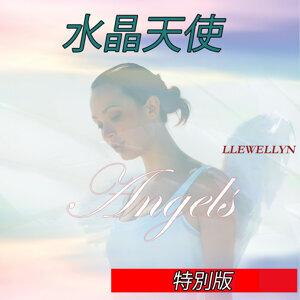 Llewellyn 歌手頭像