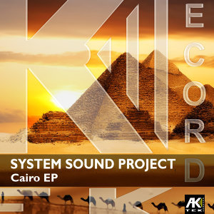 System Sound Project 歌手頭像