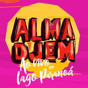 Alma Djem 歌手頭像