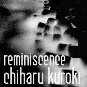 Chiharu Kuroki