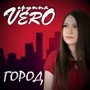 Группа Vero 歌手頭像