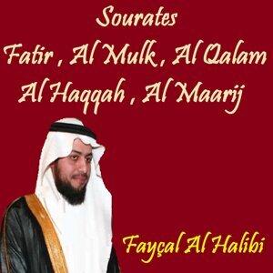 Fayçal Al Halibi 歌手頭像