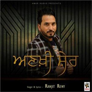 Ranjit Reny 歌手頭像