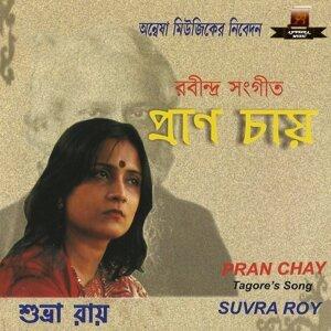 Suvra Roy 歌手頭像
