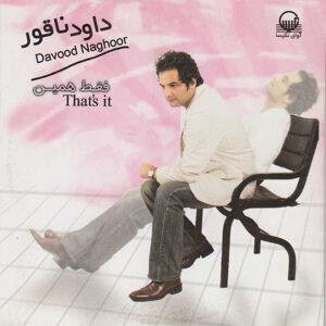 Davood Naghoor 歌手頭像