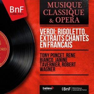 Tony Poncet, René Bianco, Janine Tavernier, Robert Wagner 歌手頭像