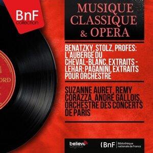 Suzanne Auret, Rémy Corazza, André Gallois, Orchestre des Concerts de Paris 歌手頭像