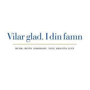 Storkyrkans Kör Gustaf Sjökvists Kammarkör Kungliga Filharmonikerna Orsa Spelmän 歌手頭像