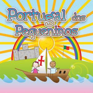 Portugal dos Pequeninos 歌手頭像