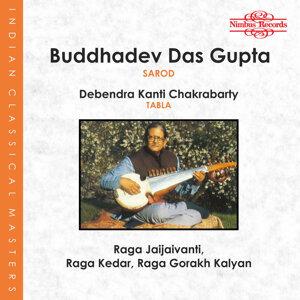 Buddhadev Das Gupta, Debendra Kanti Chakrabarty 歌手頭像