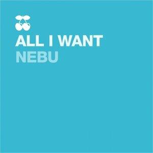 Nebu 歌手頭像