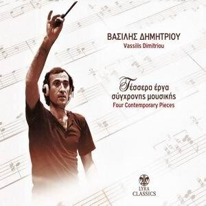 Vassilis Dimitriou 歌手頭像