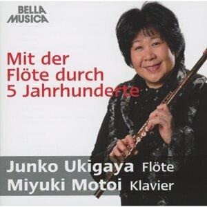Junko Ukigaya, Miyuki Motoi 歌手頭像