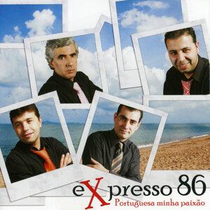 Expresso 86 歌手頭像