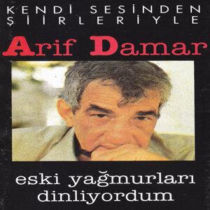 Arif Damar 歌手頭像
