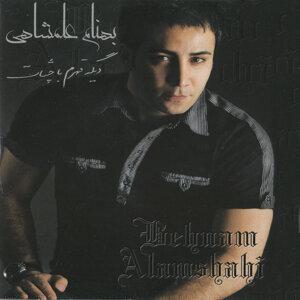 Behnam Alamshahi