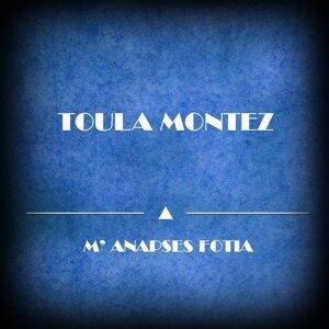 Toula Montez 歌手頭像