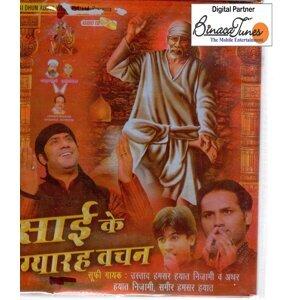 Humsar Hayaat Nizami, Athar Hayaat Nizami,Sameer Humsar Hayaat 歌手頭像