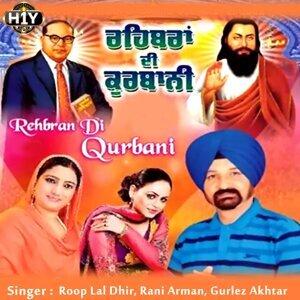 Roop Lal Dhir, Rani Arman, Gurlez Akhtar 歌手頭像